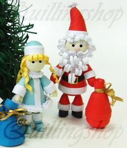 Дед Мороз и снегурочка с подарками (объемный квиллинг)